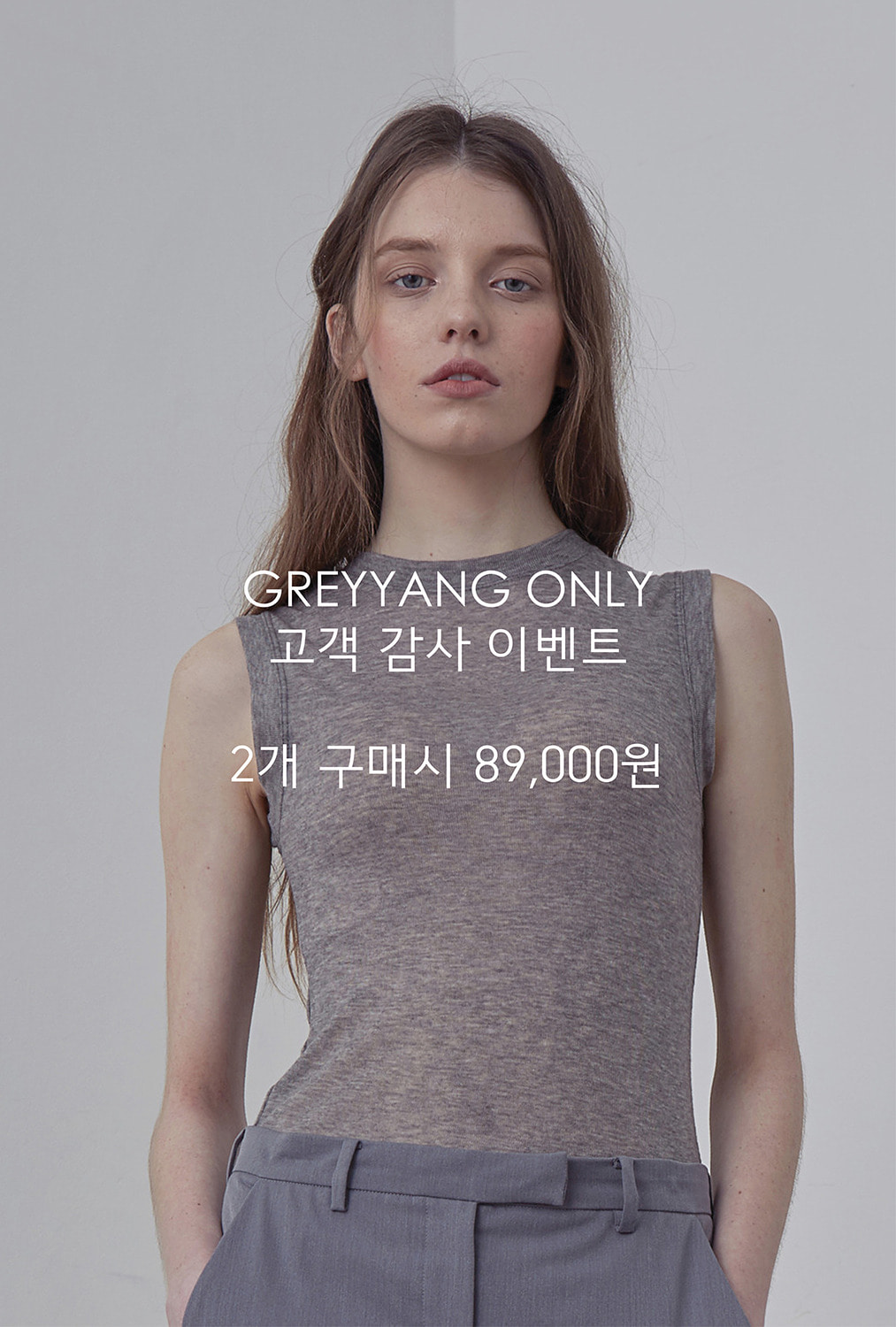 [LIGHT BLUE 8/16 순차 배송]BASIC SLEEVELESS TT81005 CHOOSE 2 COLOR