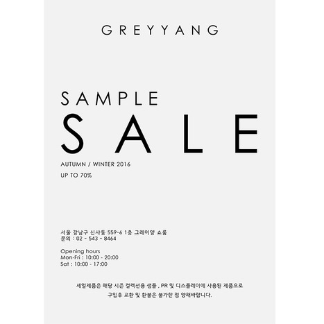 GREYYANG FINAL REDUCTION